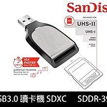 「Sorry」Sandisk Extreme PRO UHS-II USB3.0 讀卡機 SDXC SDDR-399