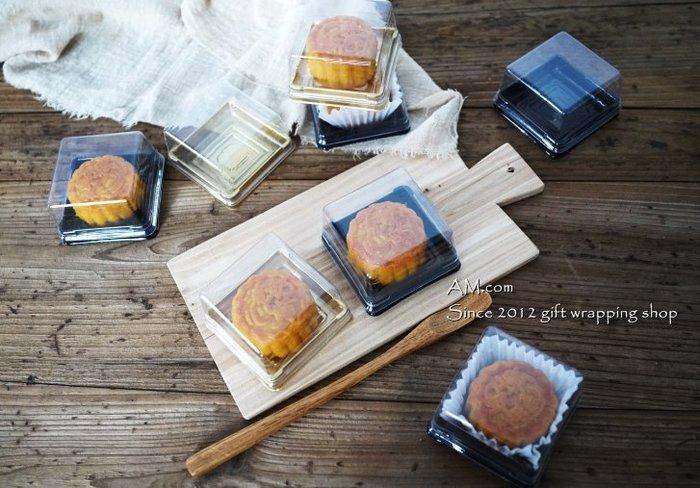 AM好時光【M92】天地蓋 80g 月餅 透明 塑料包裝盒❤中秋禮盒 DIY 西點 蛋糕 巧克力 蛋黃酥 禮品盒 手工皂