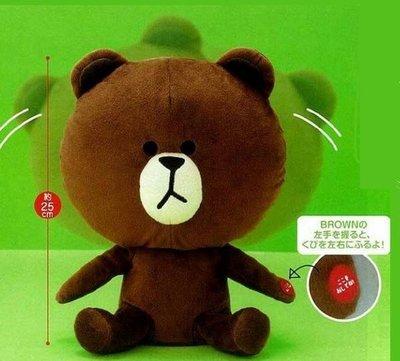 GIFT41 土城店 市伊瓏屋 景品 LINE 熊大 絨毛娃娃 玩偶 搖頭款 AMU-PRZ5472