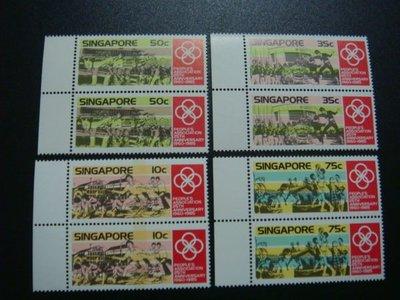 【大三元】新加坡郵票- SP115民有協會郵票~1985年發行~新票~~原膠4全二方連帶邊紙