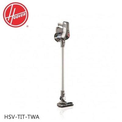 分期0利率/買就送【美國 HOOVER】Slim Vac Cordless 無線輕巧型吸塵器 HSV-TIT-TWA