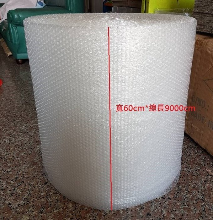 小毛工具館『防震耐衝擊氣泡紙 60*9000 cm』含稅開發票 搬家打包 泡棉 氣泡布 泡泡紙 包裝 工業 網拍包材