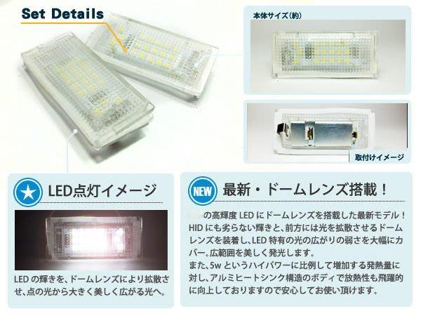 ◇光速LED精品◇MINI COOPER R52 專車專用 牌照燈