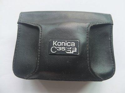 Konica 底片相機 原廠皮套 C35 EF 專用 狀況優 二手