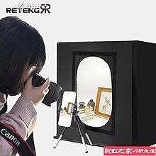 免運 拍攝燈小型攝影棚調光迷你拍攝燈套裝折疊產品攝影柔光拍照燈YYS【彩虹之家】