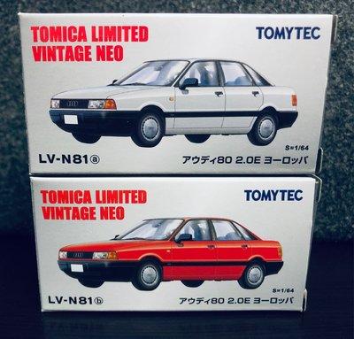 Tomytec Tomica Limited vintage LV-N81a & b Audi 80 2.0E Europe 一對