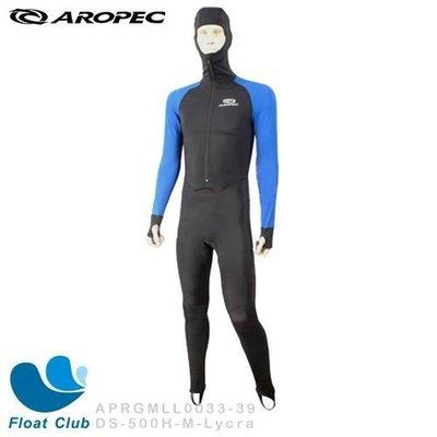 AROPEC 連身頭套防曬衣 Cloak 抗UV萊克水母衣(男女通用)  海上活動 包附型泳衣 原價NT.1500元