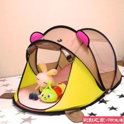 免運 兒童帳篷室+墊子+小球內外玩具游戲屋公主過家家女孩折疊海洋球池YYP【彩虹之家】
