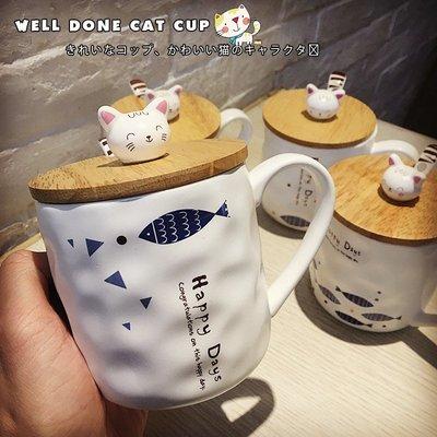 日式Zakka創意貓咪和魚群馬克陶瓷杯子卡通帶勺帶蓋早餐牛奶水杯馬克杯 冰淇淋杯
