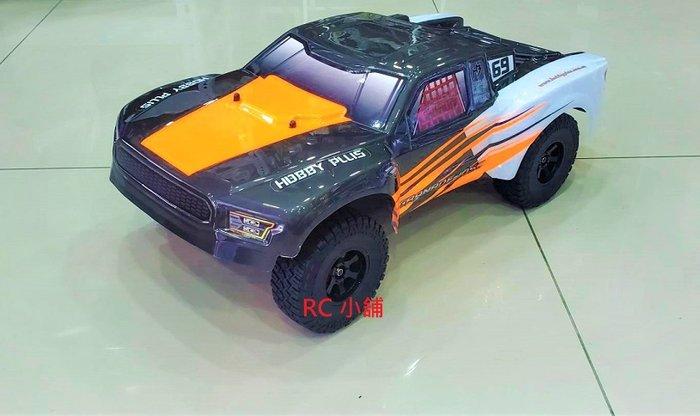 ** RC 小舖**全新(無刷版)Hobbyplus 2.4G 1/10 SC 沙漠卡車無刷版 競速卡車4WD 橘