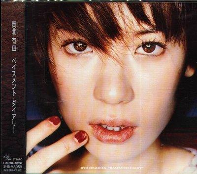K - 岡北有由 - BASEMENT DIARY-ベイスメント・ダイアリー- 日版 CD - NEW