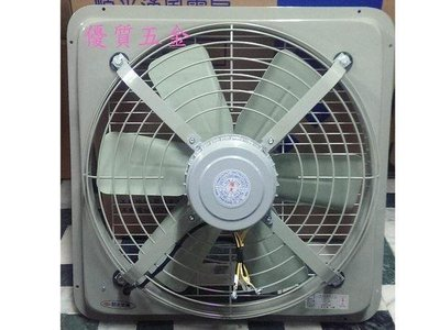"""【泵浦五金】順光24""""工業排風機~通風扇抽風機 換氣扇 排風機(SK-24)"""
