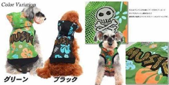 翔仁寵物工坊~寵物精品百貨【日本道格夏威夷寵物透氣衣】黑、綠2色