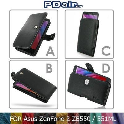 *PHONE寶*PDair Asus ZenFone 2 ZE550/551ML 側翻 / 下掀式 手拿直式 腰掛橫式