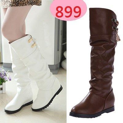 ☆女孩衣著☆秋冬季騎士高筒靴韓版新款過膝長靴平跟内增高保暖女靴子(NO.45)