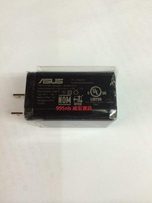 威宏資訊 華碩平板維修 5V 2A 1...