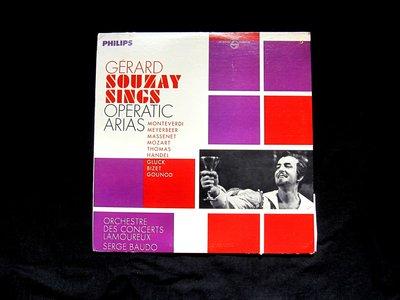 絕版黑膠唱片----GERARD SOUZAY SINCS OPERATIC ARIAS----A5