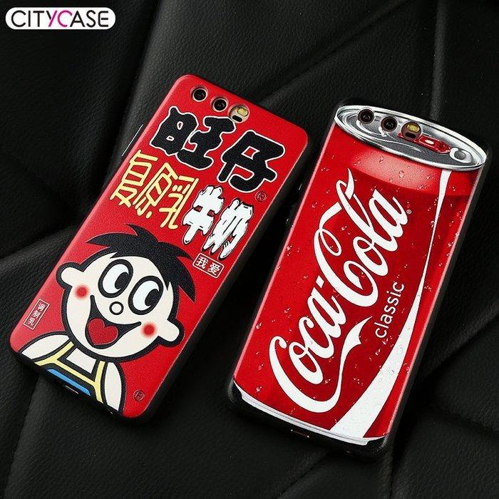999華為p10手機殼可口可樂個性創意旺仔p10plus硅膠套全包新款潮男女