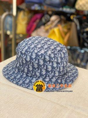 《當肯二手名品》DIOR 藍色 老花 LOGO 漁夫帽 ㊣