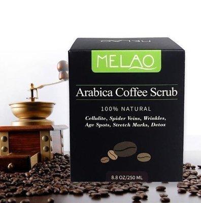 幸福小店買2送1買3送2 250g咖啡磨砂膏身體去角質磨砂膏 arabic organic coffee scrub