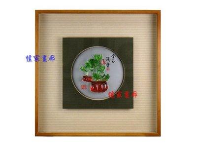 ◎『佳家畫廊』→水琉璃【金玉滿堂】吉祥掛畫◎新婚.新居/開業送禮
