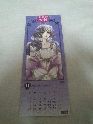 三采 書卡/明信片 最後的女神 11月曆書籤天籟紙鳶/Kine