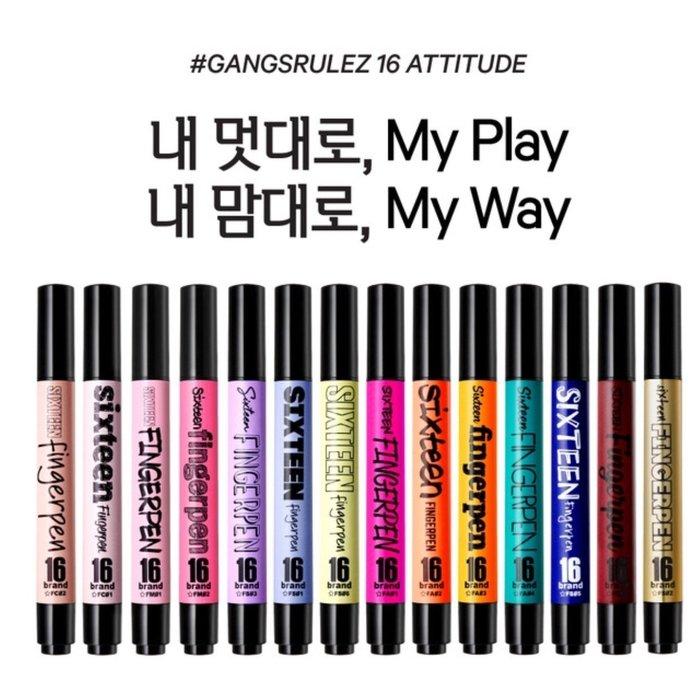 【韓Lin連線代購 】韓國16 brand FINGERPEN 新色一筆搞定 氣墊筆 氣墊手指筆 唇彩 腮紅