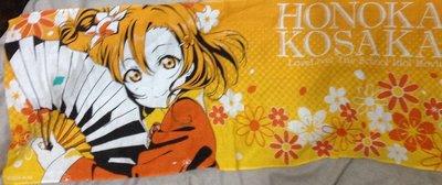 全新Honoka kosaka