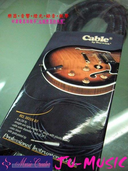 造韻樂器音響- JU-MUSIC - Warwick 3米(約10呎) 直頭 專業 導線 黑色 電吉他 電貝斯 電子琴 適用