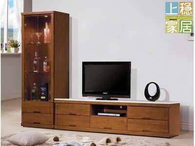 〈上穩家居〉凱西柚木色8尺石面L櫃   矮櫃   電視櫃   20505A34301