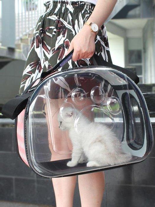 貓咪外出包寵物包便捷貓包旅行出行裝貓籠子貓袋透明太空包背包