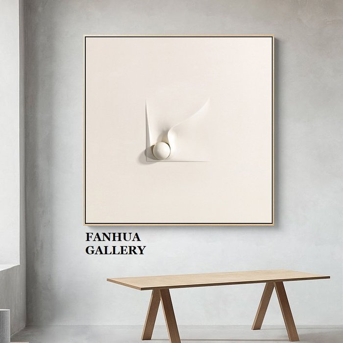 C - R - A - Z - Y - T - O - W - N 極簡主義白色抽象裝飾畫書房辦公室掛畫客廳玄關餐廳版畫立體視覺抽象簡約版畫商空工作室裝飾掛畫