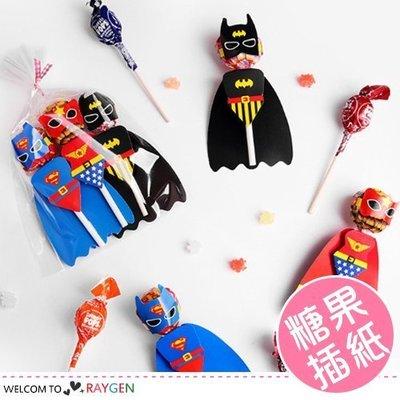 八號倉庫 DIY卡通超人系列棒棒糖裝飾紙卡 貼紙 120入/組【1X076G628】