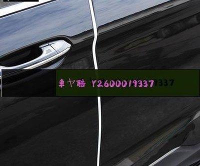 福特Ford  ed新ge改裝專用車門防撞條新 銳界車門裝飾新防刮條外飾裝潢飾條OK01