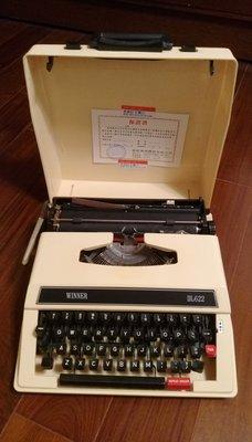 WINNER DL622 打字機 店面擺飾.收藏或使用