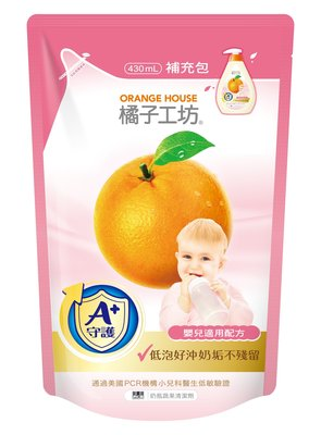 橘子工坊奶瓶蔬果清潔劑補充包430ml
