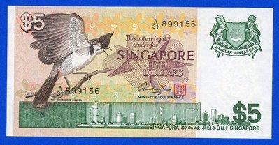 [珍藏世界]新加坡1976年5元P10全新品相