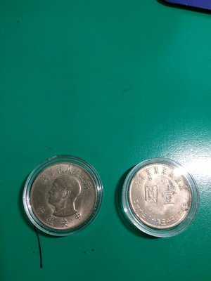 55年蔣公八秩華誕紀念幣全新(面額1元) 外加塑膠保護盒