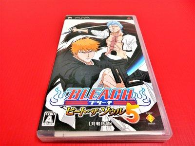 ㊣大和魂電玩㊣ PSP 死神 炙熱之魂 5{日版}編號:W1---掌上型懷舊遊戲