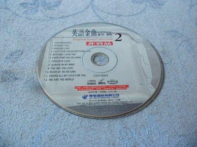 紫色小館37-1--------英語金曲經典 2