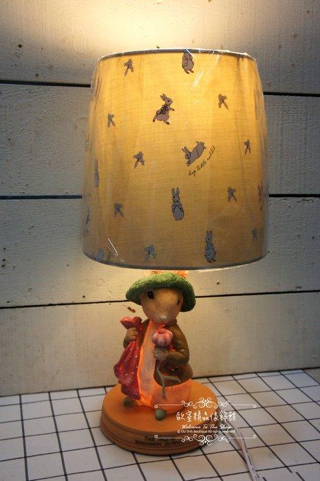 ~*歐室精品傢飾館*~Peter Rabbit 彼得兔 班傑明 子母燈 桌燈 檯燈 夜燈 床頭燈 居家 臥室~新款上市~