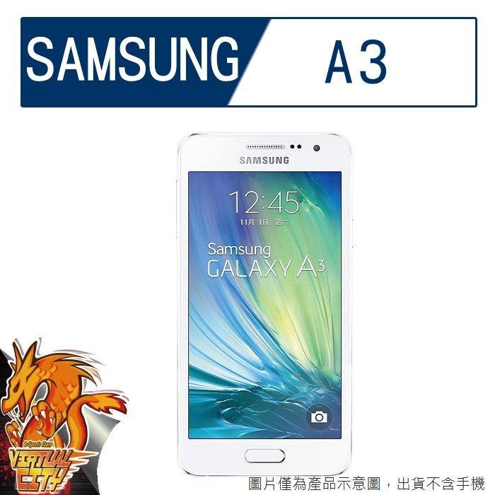 【桃園-虛擬城市】三星 Samsung A3/A5/A7 -9H 玻璃膜螢幕保護貼