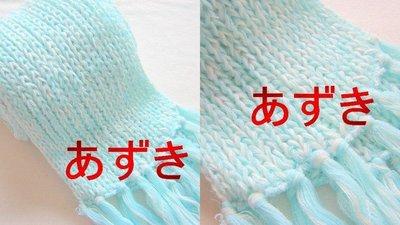 MIT製-簡單美感針織仿手勾織系-純色長型圍巾.年度特價-混色藍現貨下標區