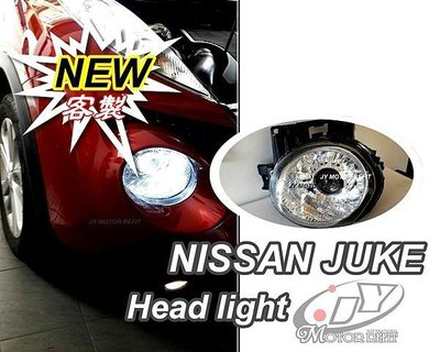 小傑車燈精品-- NISSAN JUKE 客製化改遠近魚眼 hight low+ 飾圈 6000 大燈