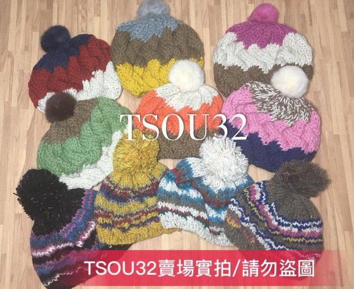 現貨 18款 韓系經典雙色編織貝雷毛帽 系列 素色毛帽 編織款