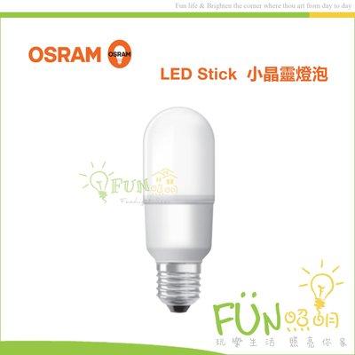 含稅 OSRAM 歐司朗 LED 7W 小晶靈 全電壓 E27 燈泡 替代 傳統 3U型 燈管 桃園市