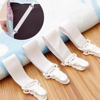 ♣生活職人♣【Z007-1】實用防滑床單固定扣 四個裝 鬆緊 彈性 扣器 夾式 重複使用 創意 房間 床罩組