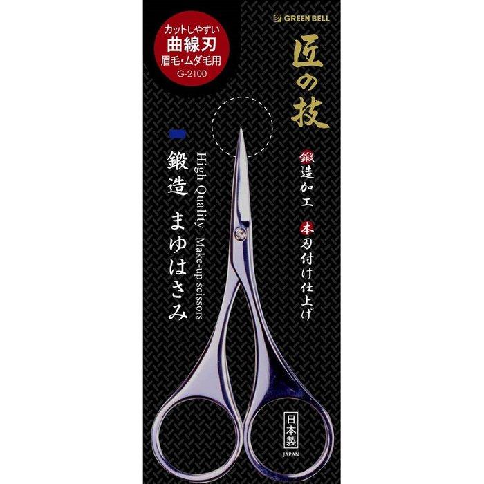 [霜兔小舖]日本製 匠之技 鍛造不銹鋼  美顏修容剪  G-2100   綠鐘 公司貨