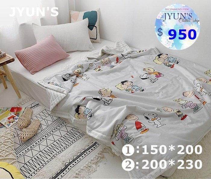 JYUN'S 實拍 新品全棉純棉SNOOPY史努比卡通兒童夏被夏涼被輕薄透氣空調被子雙人被子 1款 現貨