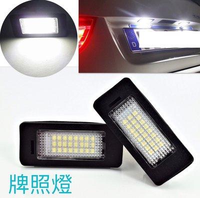 BMW 專用車牌燈 牌照燈 LED燈 F30 4D Sedan 12~年;F31 5D 12~, F34 GT 12~年
